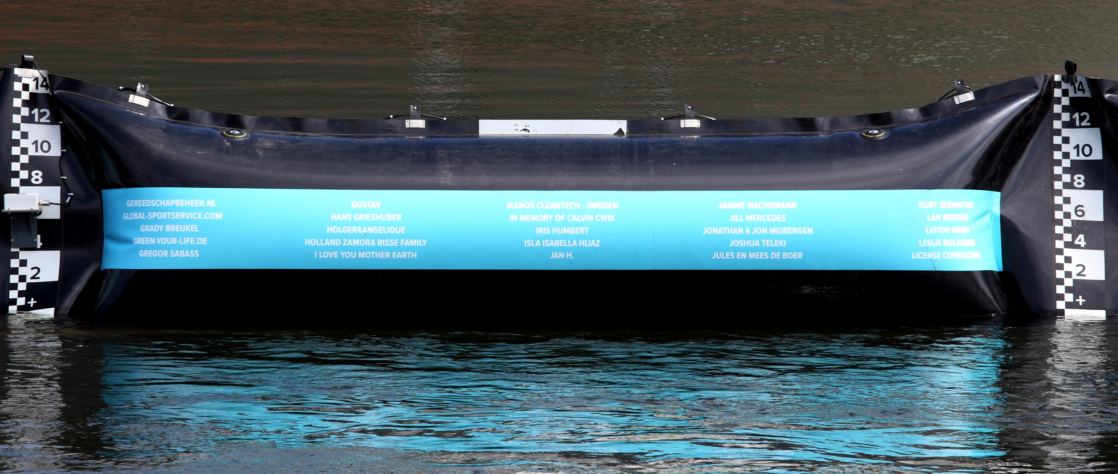 Ocean Cleanup prototype detail
